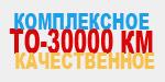 ����������� ��-30000 VW Touareg