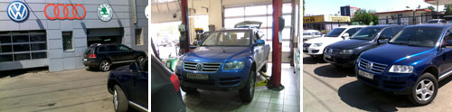 Форум Touareg Club - Powered by vBulletin